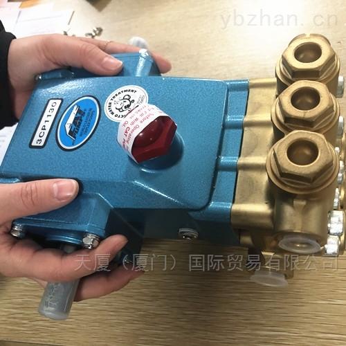 CAT泵3520DFVH高压循环三柱塞泵