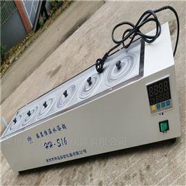 KM-HH-6多功能單列六孔加熱水浴鍋