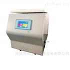Scientz-48L冷冻高通量组织研磨器