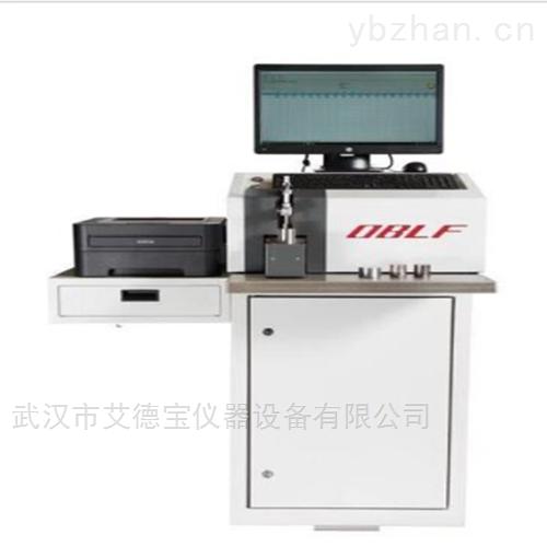 QSG750-Ⅱ型真空直读光谱仪