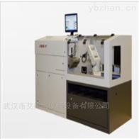 QSN/G 750-II R 全自動光譜儀