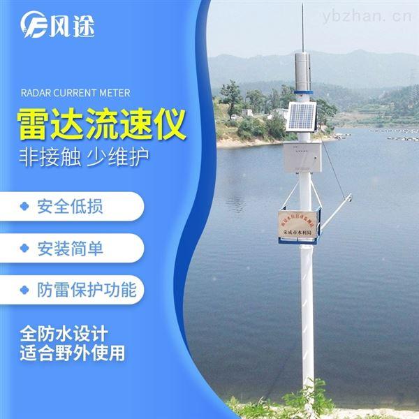 河流水文监测站