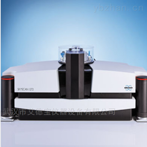 高分辨率X射线显微CT(XRM)