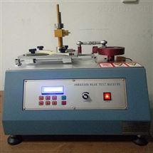 SRT-062纯无纺纸壁纸耐磨测定仪