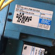 美国MAC两位四通电磁阀-6311D-312-PM-502DA