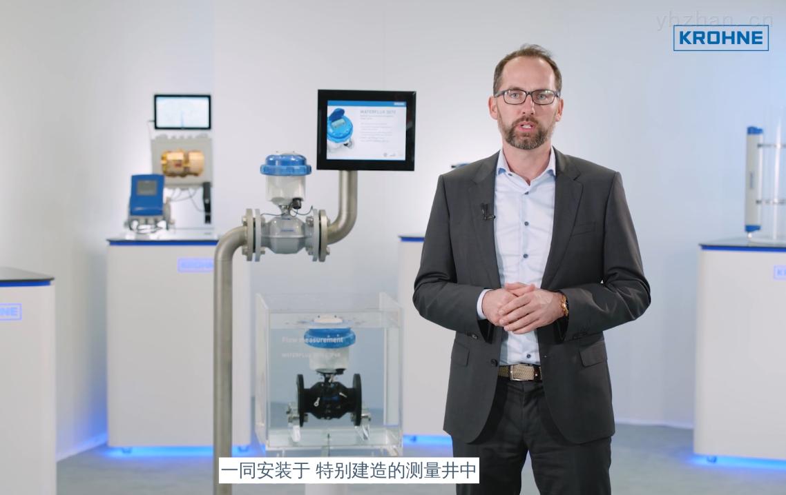 KROHNE_电池供电的流量测量方案介绍