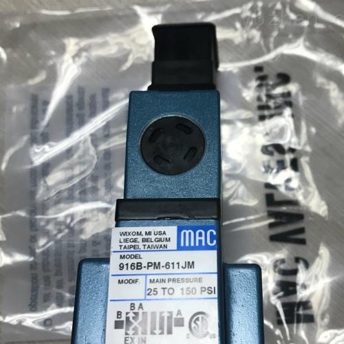 MAC两位四通管接式电磁阀-916B-PM-611J