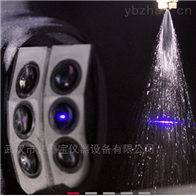SpraySpy全自动三站贵金属分散度测试仪吸附仪