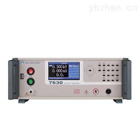 耐压测试仪 7630/7631