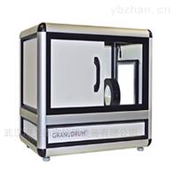 Granudrum粉体剪切性能分析仪