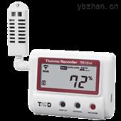TR-72wf/nw温湿度记录仪