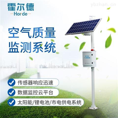 空气自动监测系统
