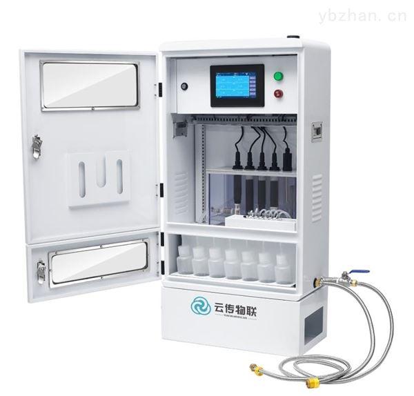 水质在线检测指标及其传感器检测系统