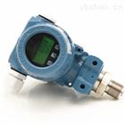 TRD140天津数字压力变送器
