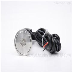 MX-YL-120-05不锈钢卫生型压力变送器