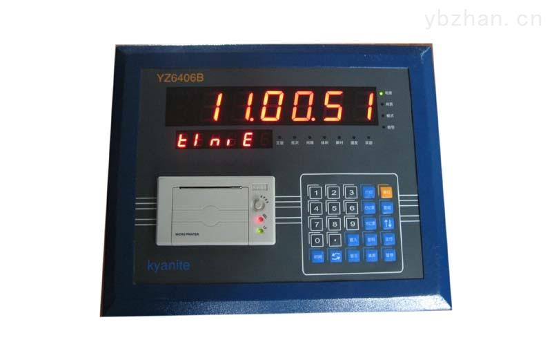 YZ6406定值控制仪