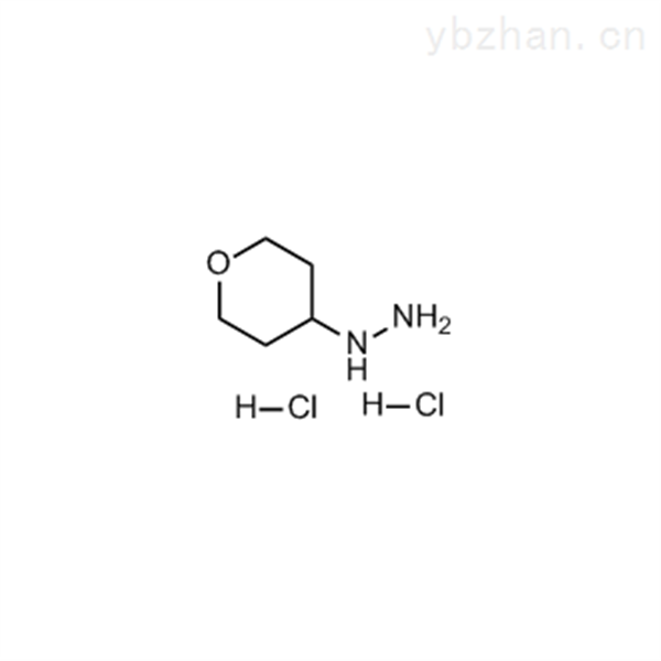 Oxan-4-ylhydrazine dihydrochloride