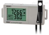 HOBO UX100-023A外部温湿度记录仪