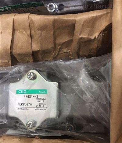 美国ASCO活塞式脉冲阀-HT8320G184MB-DC110