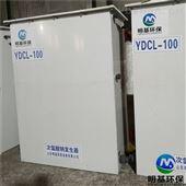 安顺市次氯酸钠发生器合格产品