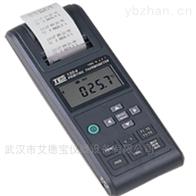 TES-1304列表式溫度計(帶打?。?/></a></div> <p><a href=