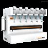 smart E6 Plus全自动液液萃取仪