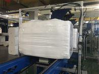 废纸微波水分仪