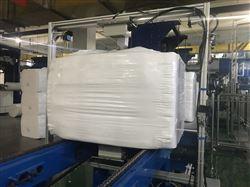 整包纤维/废纸微波水分仪