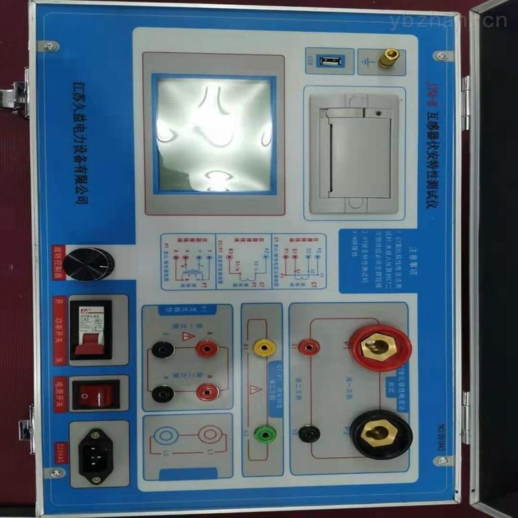 智能化互感器伏安特综合测试仪