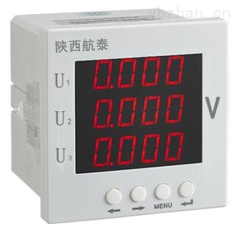 HD284Q-1X1航电制造商