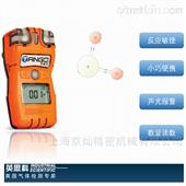英思科SO2检测仪
