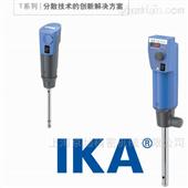 IKA小型分散机T10