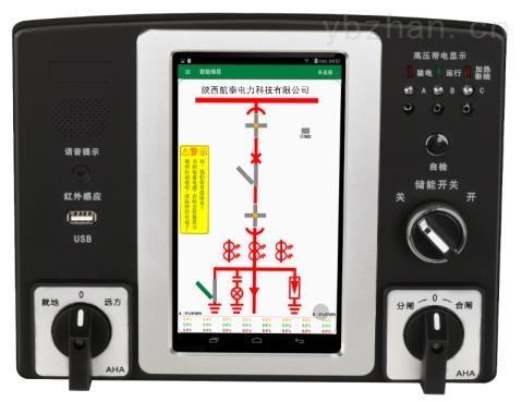 HZS-CT4HV航电制造商