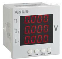 YD系列电力仪表航电制造商