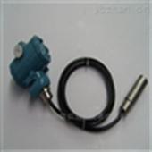 RS485液位变送器投入式传感器水位控制器