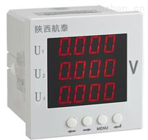 iPower302N航电制造商