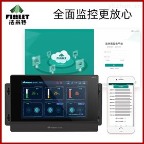 FM-YS法米特一氧化碳可燃气体安全监控仪