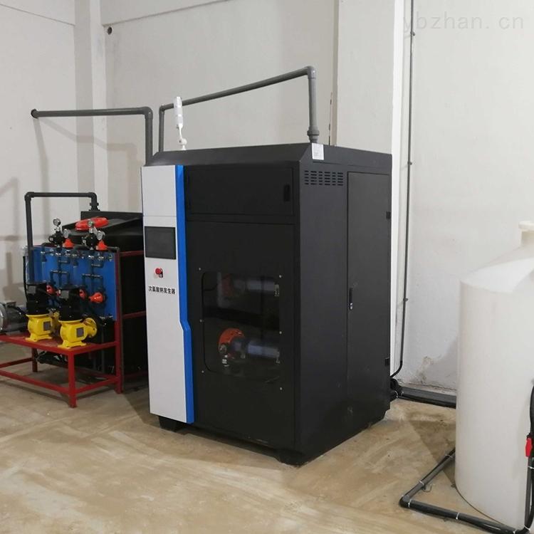 次氯酸钠发生器/水厂智能消毒设备厂家