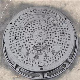 FlowNa井下管网监测系统