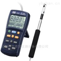 TES-1340热线式风速仪分析仪