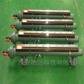 江西耐腐蚀PVC/PP材质磁翻板液位计厂家