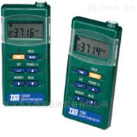 太阳能电功率表TES-1333R