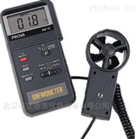 AVM-03风速风温仪分析仪