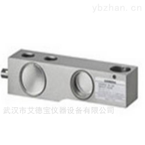 Laumas单点式称重传感器AF