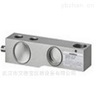 WL230剪切梁式称重传感器