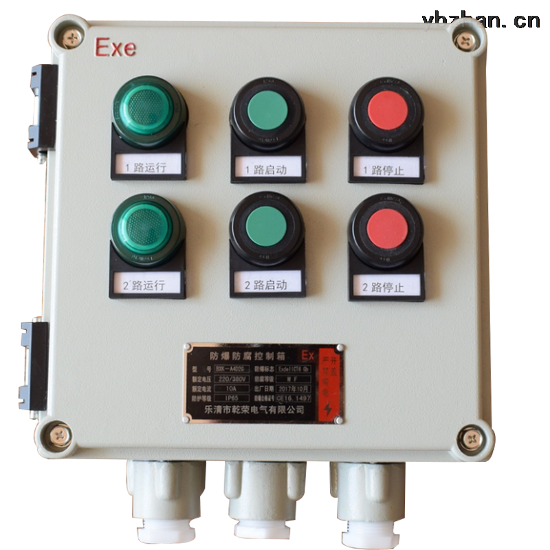 BXK现场防爆按钮操作箱