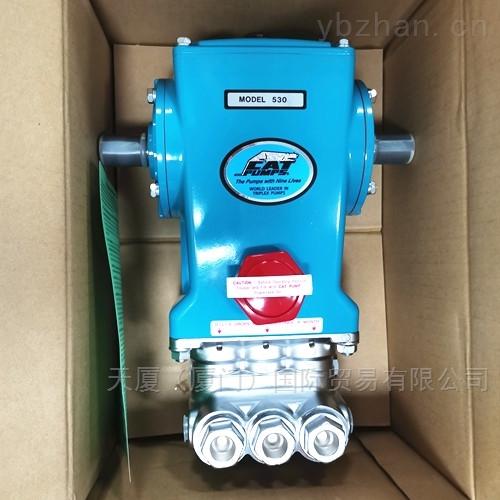 CAT泵530/550高壓循環三柱塞泵