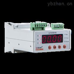ALP300-25/C安科瑞一体式智能电机保护机装置RS485通讯