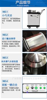黑科技工业用油水分离器,,0耗材