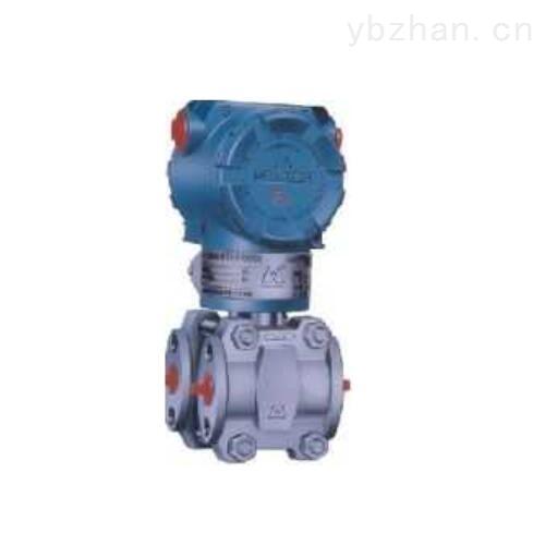 3051智能型壓力變送器